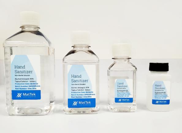 MatTek社 コロナウイルス対策としてハンドサニタイザーの生産を開始